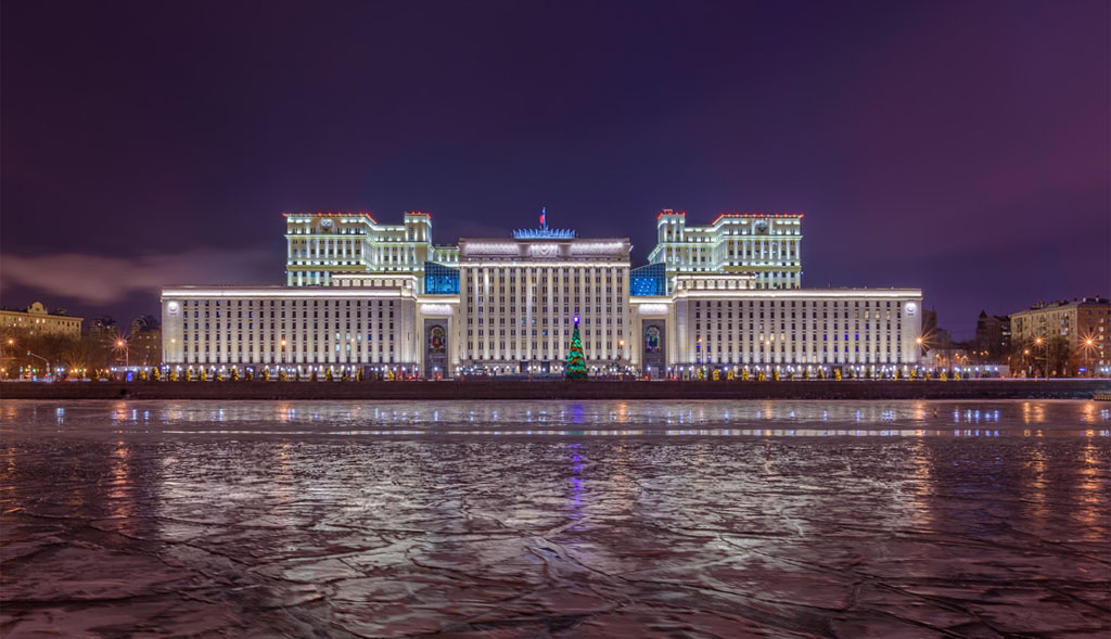 Ministry of defence of Russia