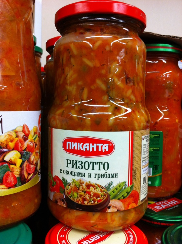 Risotto in a jar