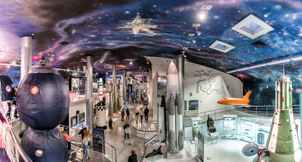 Museum of Cosmonautics