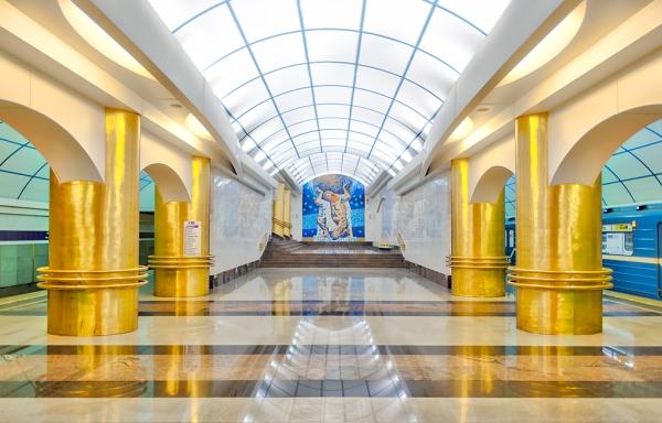 Mezhdunarodnaya metro station