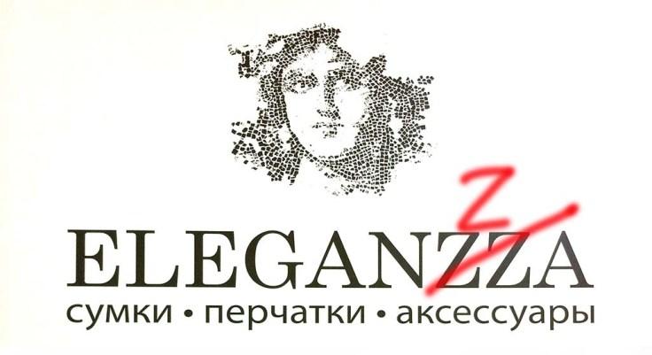 One Z