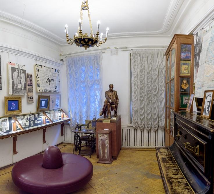 Bulgakov museum interior