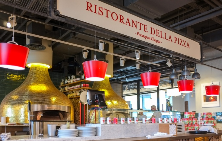Eataly Moscow Pizza