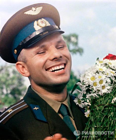 Gagarin Smile