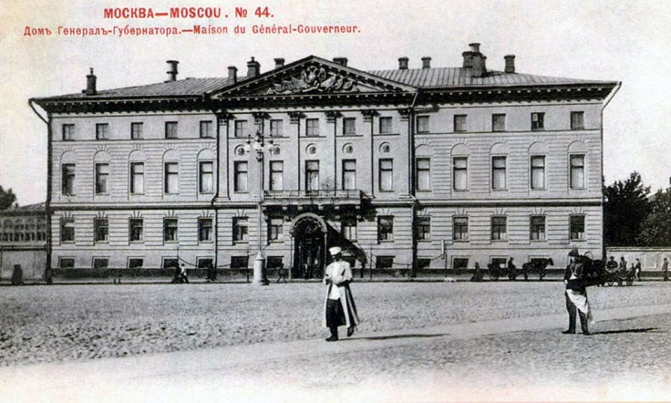 Governor-Generals_house._Tverskaya_13