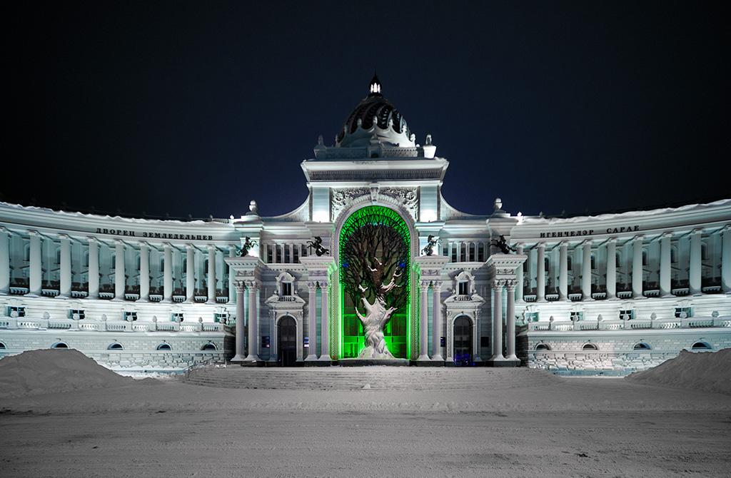 Farmer's Palace in Kazan