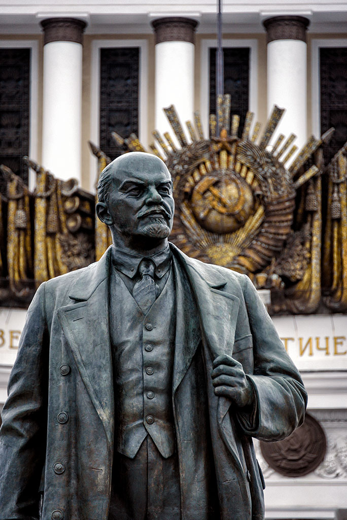 Lenin Statue VDNK, Moscow