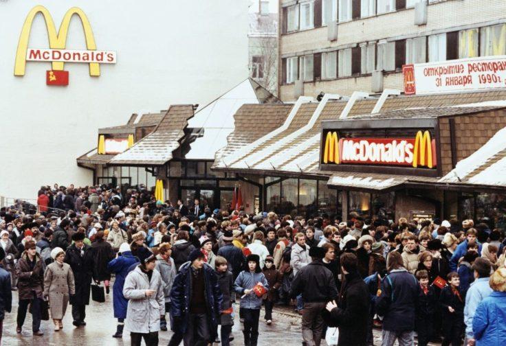 McDonalds Opening Day 1990