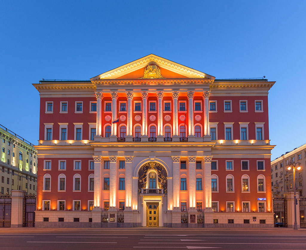 Moscow Mayor House