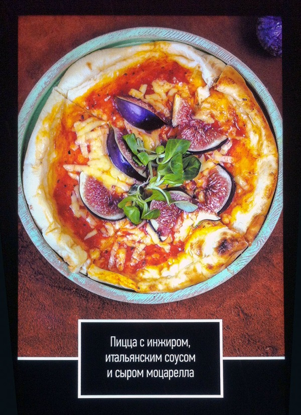 Pizza and Figs