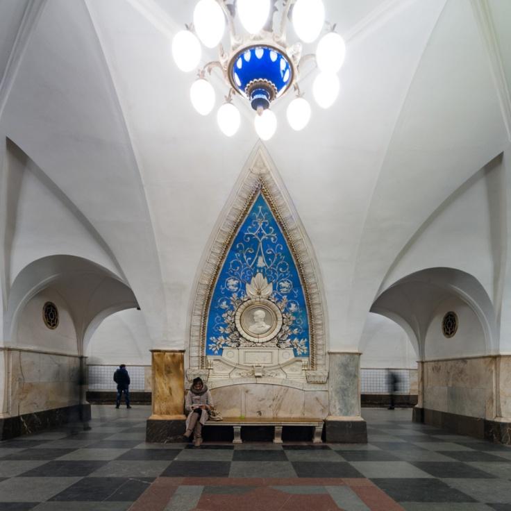 Taganskaya