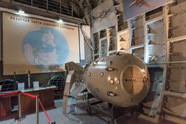 Bunker 42 Atom Bomb