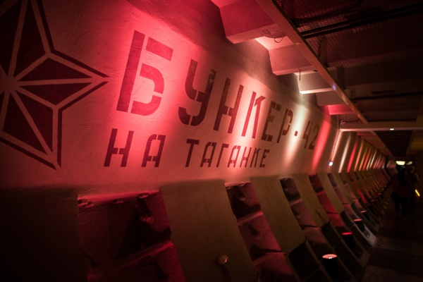 Bunker 42 in Moscow