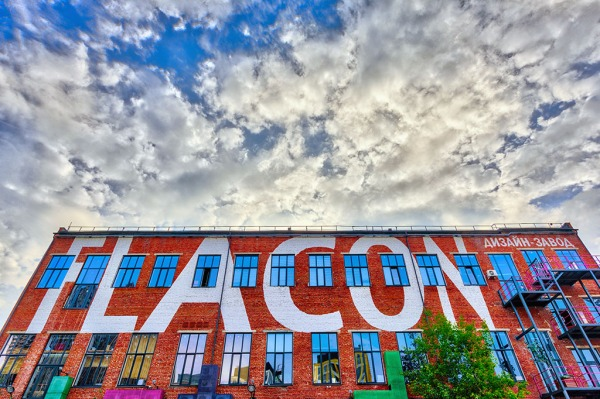 Flacon Design Factory in Moscow