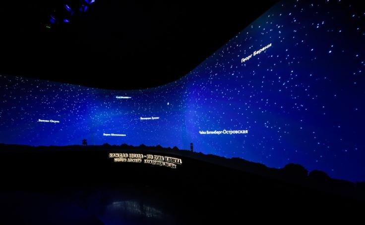 Jewish Museum Stars