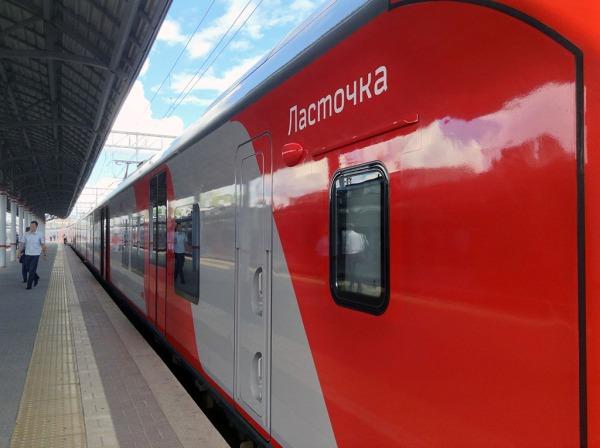 Lastochka train
