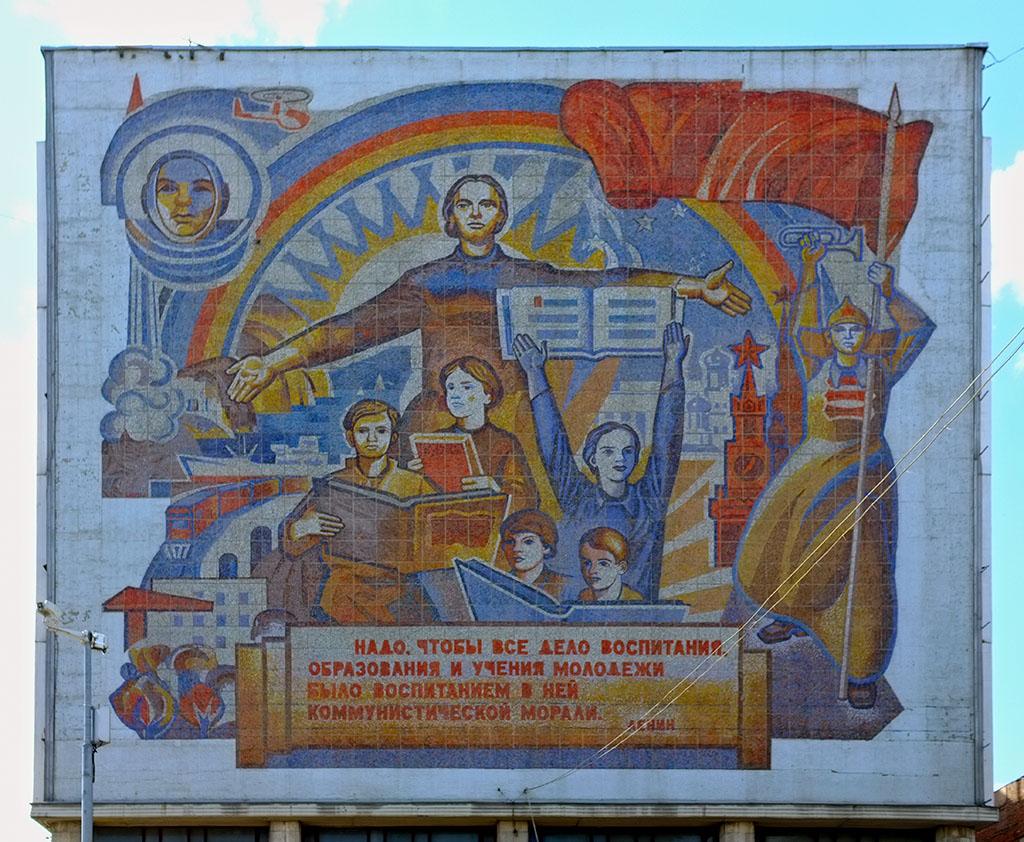 Lenins Mural