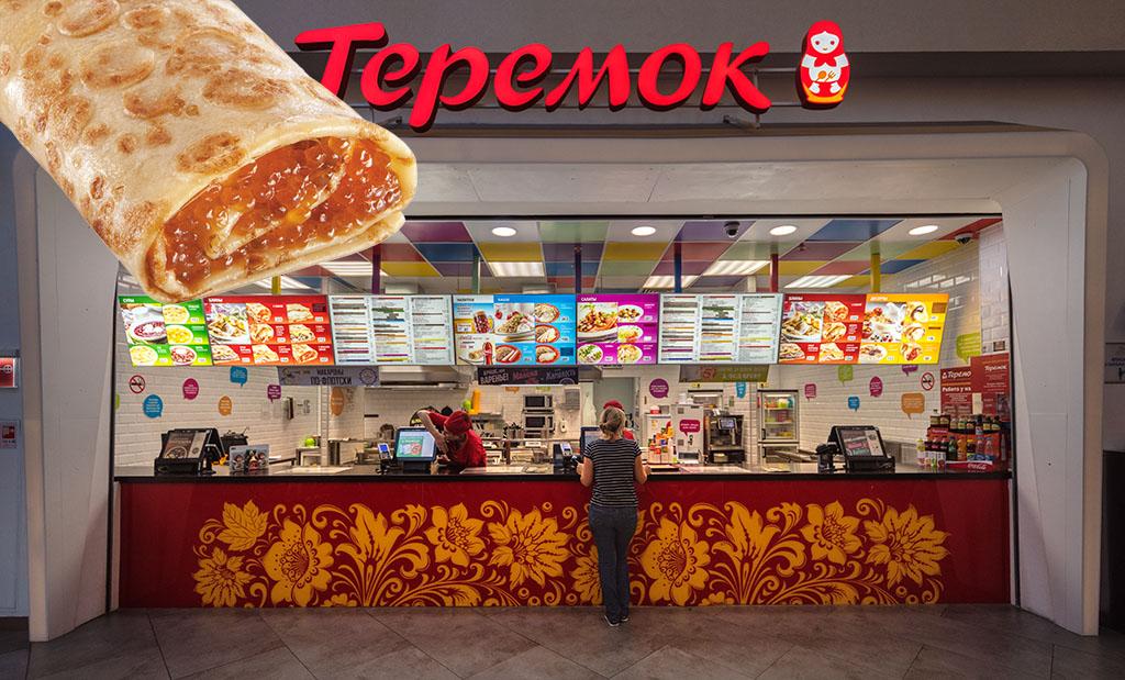 Teremok crepes with caviar