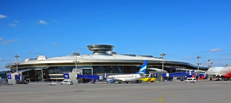 Vnukovo Tower Exterior