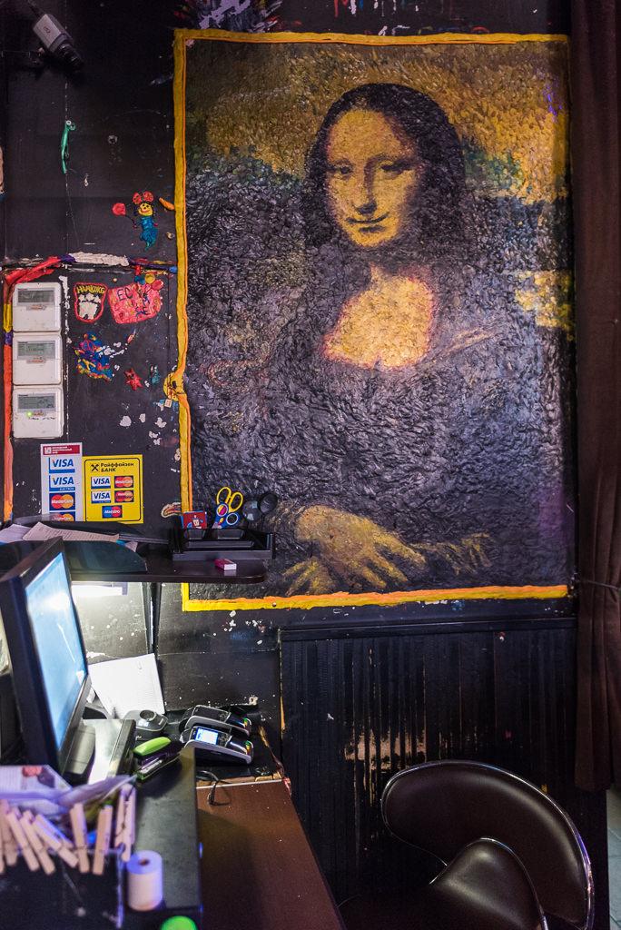 Plasticine Mona Lisa