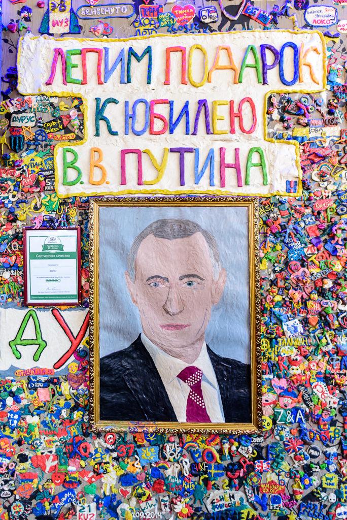 Plasticine Putin Full