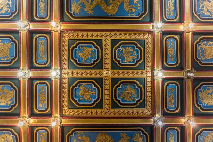 Tea House Moscow Ceiling