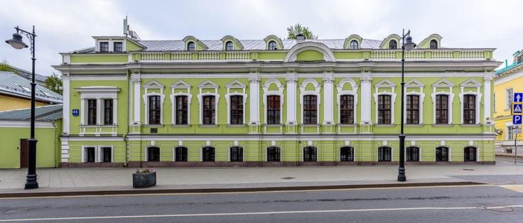 Chaikovsky House Moscow