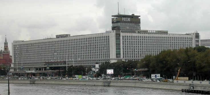 HotelRossia
